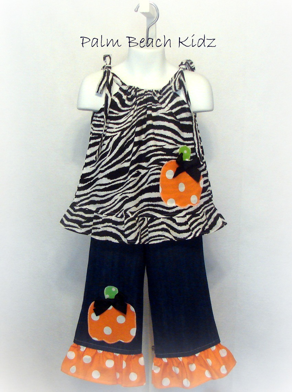 Wild Pumpkin Pant Set