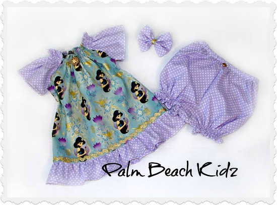 Jasmine Bloomer Set